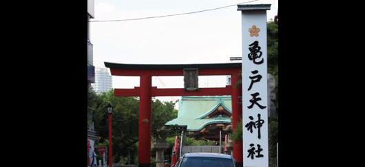 江東区亀戸天神社さま